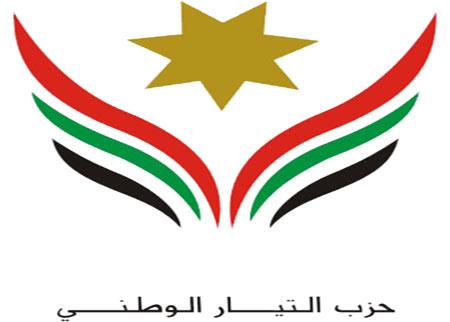 عملية الاصلاح الشامل -غازي خالد الزعبي