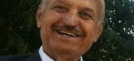 وفاة اللواء المتقاعد عبد الله الهباهبة