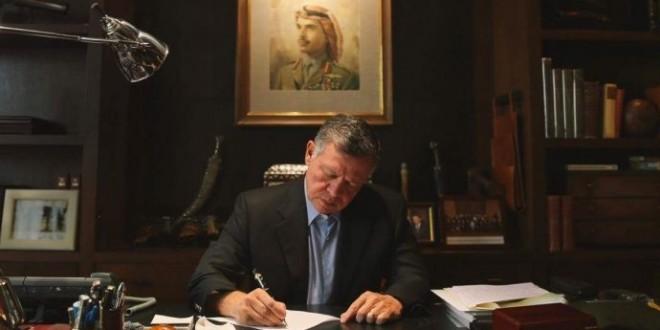 """الملك ينشر ورقته النقاشية السادسة بعنوان """"سيادة القانون اساس الدولة المدنية"""""""
