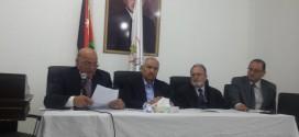 لقطات من اجتماع المجلس المركزي الاخير