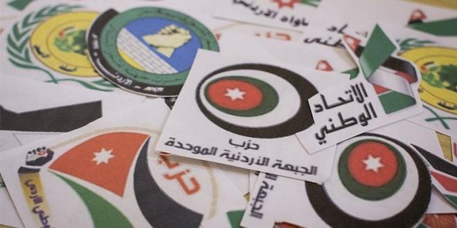 تضامن: 15 حزباً سياسياً أردنياً تقل فيها نسبة النساء عن 10% وتزيد عن 25% في 17 حزباً آخراً