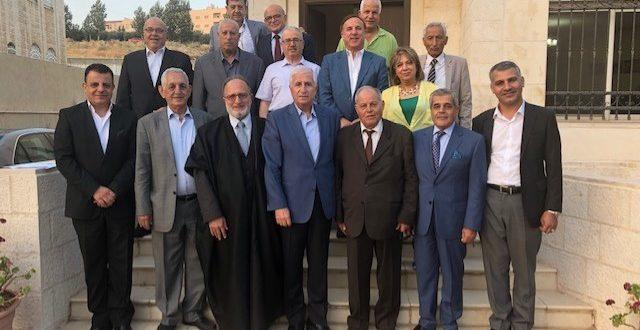 اجتماع المكتب التنفيذي العاشر لعام 2019