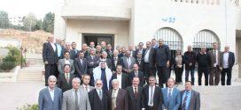 بيان عن اجتماع المجلس المركزي لحزب التيار الوطني