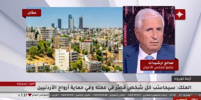 """""""الملك: """"سيحاسب كل شخص قصر في عمله وفي حماية أرواح الأردنيين"""